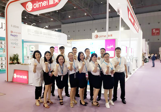 Welcome to visit Dimei in the beauty EXPO