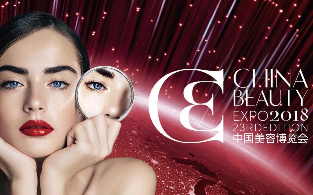 Shanghai Internation Beauty Exhibition
