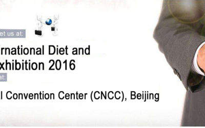 You Are Invited To The China International Diet and Beauty Exhibition 2016 By Dimyth