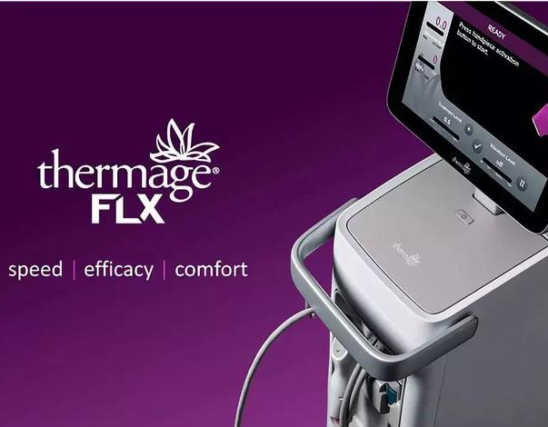 What you need to know more about Thermage