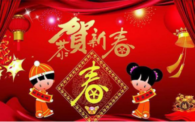 Traditional Chinese New Year Culture