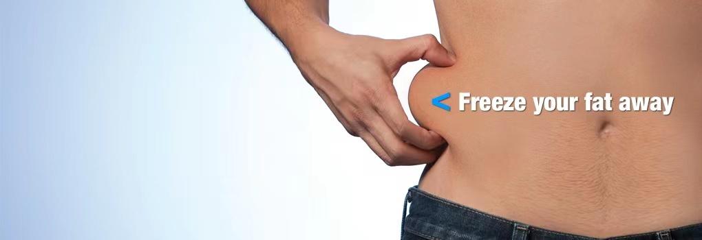 360 تحلل الدهون بالتبريد